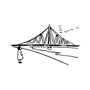 橋と渡り鳥 Bridge & Migratory Birds