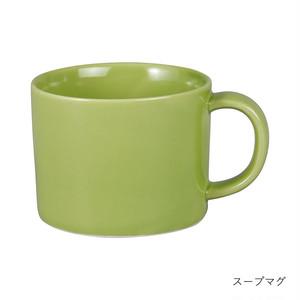 西海陶器 波佐見焼 「コモン」 スープマグ 380ml グリーン 13268