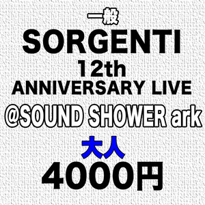 SORGENTI 12th Anniversary Live @SOUND SHOWER ark(大人)