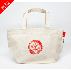 【柴咲寺院・柴咲神宮】トートバッグ