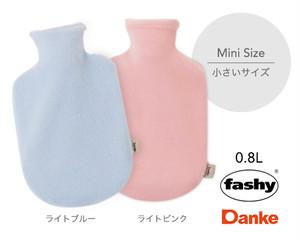 fashy湯たんぽ+ Dankeフリースカバー0.8ℓ
