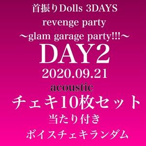 【チェキ】『首振りDolls 3DAYS revenge party〜glam garage party!!!〜』 【DAY2 acoustic】