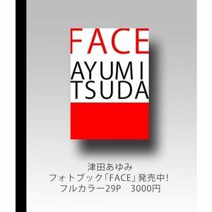 フォトブック「FACE」