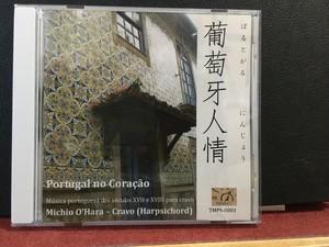 葡萄牙人情(ぽるとがるにんじょう) 17-18世紀のポルトガルのチェンバロ音楽 TMPS-CD 0003