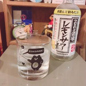 【KOKOMADE】くまのまーくんロックグラス