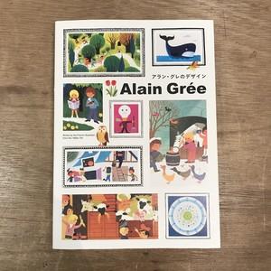 アラン・グレのデザイン: Alain Gree Works by the French illustrator from the 1960s-70s
