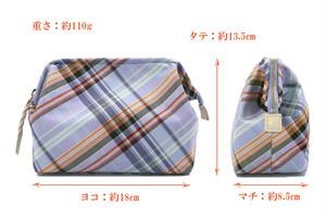 Atelier Kyoto Nishijin/西陣織シルク・がばっと開くアクセサリーポーチ・マルチチェック・ライトイエロー・日本製