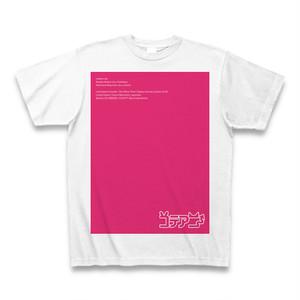[T-shirts] コテアニ / cosicoteani T-shirts (Pink)