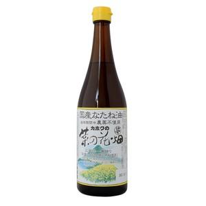 国産菜の花畑 (なたね油)650g