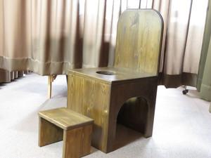 よもぎ蒸し椅子(背もたれ有り、ミディアムブラウン)