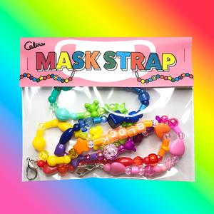 マスクストラップ#61