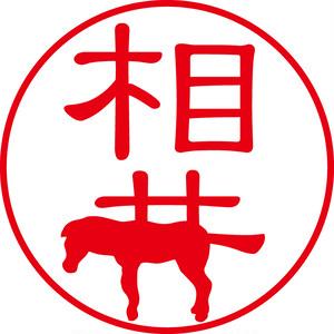 相井 - フォーマル(商品コード:00003)