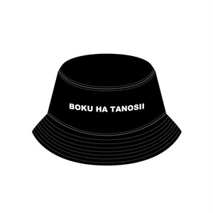 "BOKU HA TANOSII / ボクタノHAT ""Black"""