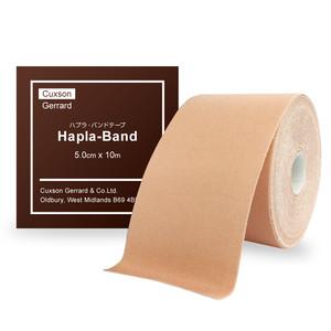 ハプラ バンドテープ  5cm×10m