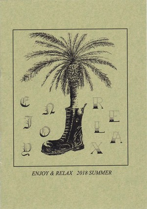 ENJOY & RELAX / 2018 SUMMER (ZINE+MIXCD)
