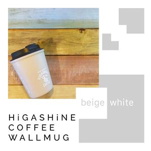 HCW【beige × white】
