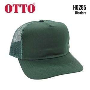 【OTTO】H0285 コットンブレンド ツイル メッシュキャップ