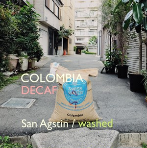 [DECAF] COLOMBIA -中浅煎- 200g