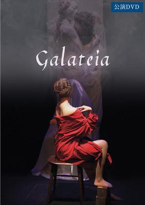 「Galateia-ガラテイア-」公演DVD【予約販売】