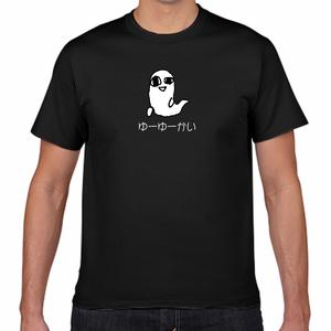 ゆーゆーかいTシャツ黒