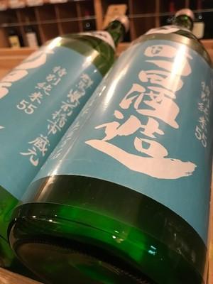 町田酒造 五百万石 特別純米 直汲み