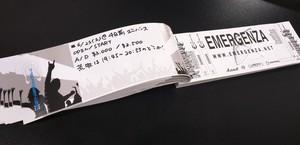 【EMERGENZA JAPAN '18】大阪決勝@味園(千日前)ユニバースチケット