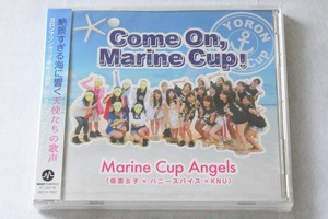 Come On, Marine Cup!