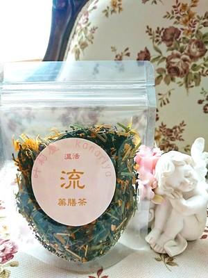 デトックス【流】薬膳茶70㌘