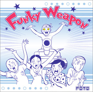 FUNKY WEAPON[CD]