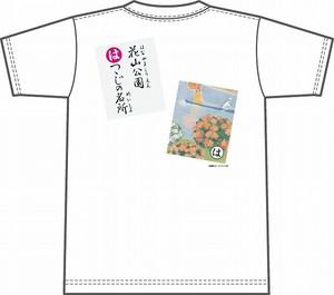 上毛かるた×KING OF JMKオリジナルTシャツ【白・は】