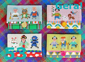 No.53 Japanese Characters