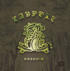 kozou-g - Tadpole (MIX CD) jazzy アングラ [hiphop] JAZZY HIP HOP MIX