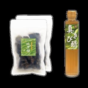 『純黒糖』×2袋 &『真きび酢』200ml×1本|奄美 加計呂麻島 黒砂糖 きび酢 通販|タイケイ製糖