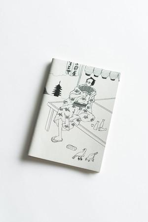 河内洋画材料店 × ygion Original Note BOOK 「ユリコフ・カワヒロ」