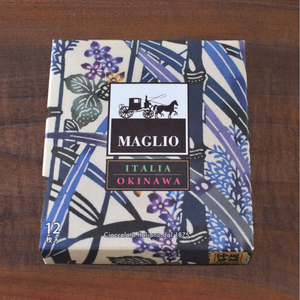 MAGLIO チョコレート(黒糖入り)