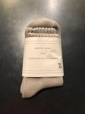 TrAnsference object dyed mid socks - past white