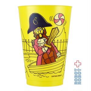 マクドナルド プラスチックカップ 動物園 キャプテン・クロック