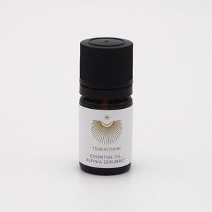 100% Pure Essential Oil Alpinia Zerumbet / 島月桃 5ml