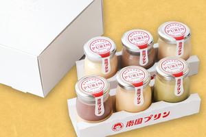 GIFT BOX - 【1月限定】食べ比べセット 6個入り