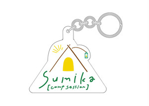 sumika[camp session]/キーホルダー