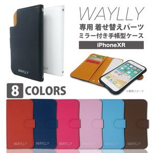 専用ミラー付き手帳型ケース WAYLLY(ウェイリー) iPhoneXR 対応!