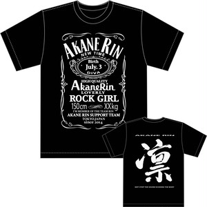 NOT STOP THE ECHOING BODY  ROCK GIRL 凛 Tシャツ
