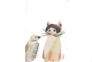 M13 猫と鳥のおしゃべり