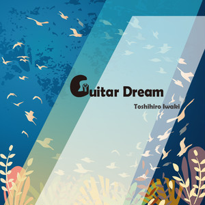 CD『Guitar Dream』