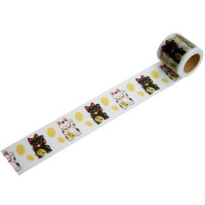 まねき猫(45mm×5m巻)YJW-09 デザイン養生テープ