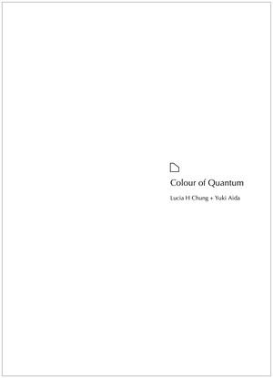 mmr-08 : Lucia H Chung + Yuki Aida - Colour of Quantum [2CDR]【相田悠希サイン入り】