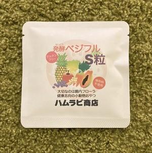 発酵ベジフルS粒(10g)