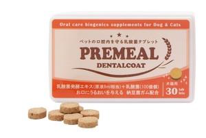PREMEAL デンタルコート 30tablets×3個(定期便12ヶ月)