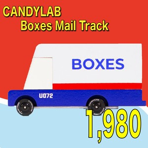 CANDYLAB / Boxes Mail Track