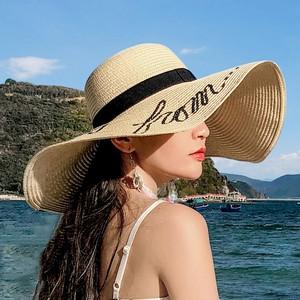 【小物】合わせやすい売り筋3色サークルスパンコール草編み上質帽子